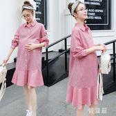 中大尺碼孕婦洋裝 中長款時尚款新款純棉孕婦上衣長袖潮媽韓 QG7333『優童屋』