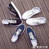 夏季男士帆布鞋男鞋韓版透氣百搭學生布鞋子 優家小鋪