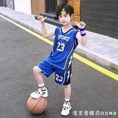 男童籃球服速干套裝無袖夏季背心兒童帥氣男孩夏裝中大童運動球衣 美眉新品