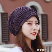 帽子男女韓版潮大碼頭巾帽堆堆光頭帽韓國套頭包頭月子帽空調布帽 金曼麗莎