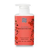 MuMu寶貝肌寵物有氧沐浴乳(330ml)-溫和不刺激食品級的寵物沐浴乳