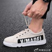 帆布鞋 男士夏季休閒鞋透氣低幫布鞋韓版潮流運動學生板鞋百搭男 辛瑞拉