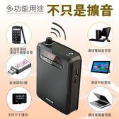 【 全館折扣 】 大聲公 HANLIN K300 擴音器 超大聲 收音機 TF 隨身碟 FM 叫賣 教學 上課 導覽