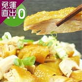 泰凱食堂 桃木香風味去骨煙燻雞 10入組【免運直出】