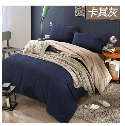 幸福居*床上用品純色磨毛4四件套1.8宿舍被套1.2床單人床笠三件套(床單組四件套2.2M-7英尺)