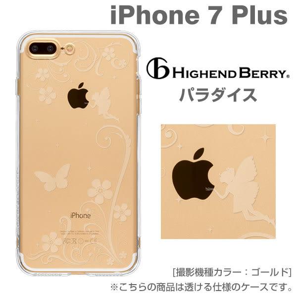 ❤Hamee 日本 Highend Berry 高品質 軟式透明TPU iPhone7 Plus 手機殼 附吊飾孔 (祕密花園) 558-041109