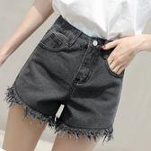 【雙11】【首爾】煙灰色牛仔短褲女夏新款正韓高腰寬鬆不規則毛邊a字闊腿熱褲折300