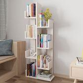 書架落地現代簡約簡易置物架經濟型省空間組裝兒童樹形書架igo     韓小姐