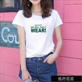 冰絲2021 年  白色短袖T 恤女寬鬆女印花打底衫超火ins 上~  ~