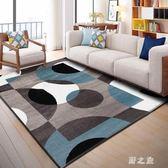 北歐簡約風格地毯客廳現代幾何沙發茶幾墊臥室床邊家用地毯長方形 qz5987【野之旅】