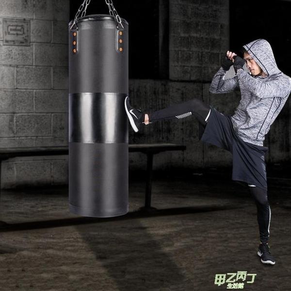 拳擊沙袋 散打吊式家用實心沙包健身房專業成人兒童跆拳道訓練器材【快速出貨】