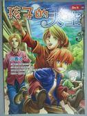 【書寶二手書T6/兒童文學_GRB】孩子的天空_小香子