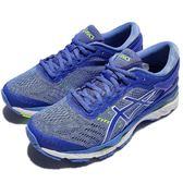 【六折特賣】 Asics 慢跑鞋 Gel-Kayano 24 D 寬楦 藍 白 透氣 運動鞋 女鞋 【PUMP306】 T7A5N4840