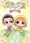 二手書博民逛書店 《福氣又安康:康樂小劇場(下)》 R2Y ISBN:9866364038│三立電視
