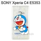 哆啦A夢透明軟殼 [竹蜻蜓] SONY Xperia C4 E5353 小叮噹【正版授權】