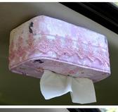 車載面紙盒 汽車用強磁吸頂式紙巾盒車載車內紙抽盒抽紙盒吸頂布藝皮革紙 『獨家』流行館