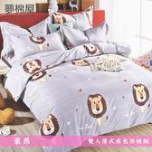 活性印染5尺雙人薄式床包涼被組-萊昂-夢棉屋