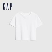 Gap幼童裝 厚磅密織系列碳素軟磨 純棉短袖T恤 755461-白色