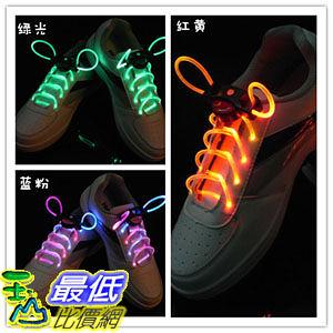[103 玉山最低網] 發光鞋帶七色彩虹漸變色鞋帶 炫彩LED發光鞋帶 夜光鞋帶 (一代) (_J13)