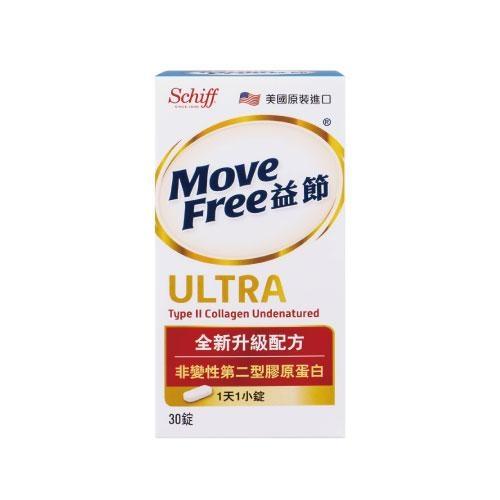 Move Free益節加強型迷你錠30錠【愛買】