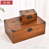 帶鎖收納盒木盒子證件盒密碼箱子木質儲物箱創意首飾盒家用雜物盒 中秋節特惠igo