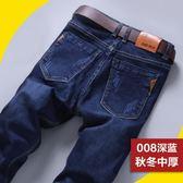 618好康鉅惠2018春季新款修身直筒男褲夏季薄款褲子