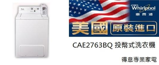 deryi-hotbillboard-fd1bxf4x0535x0220_m.jpg