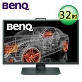 BENQ PD3200Q 32吋專業設計寬螢幕【加贈多功能露營燈】