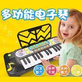 女寶寶0-1-2至3周歲電子琴4-5小男孩子6兒童早教電子琴益智力玩具igo     琉璃美衣