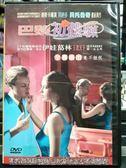 影音專賣店-P03-138-正版DVD-電影【巴黎初體驗】-麥可彼特 伊娃葛林 路易卡瑞 羅賓瑞努奇 尚皮耶
