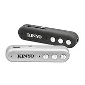 KINYO 多功能藍牙無線接收器 BTR-100 3.5mm 藍牙接收器 藍芽接收器