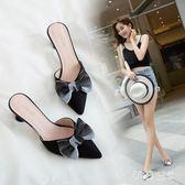 半拖穆勒鞋女外穿時尚新款甜美蝴蝶結包頭高粗跟鞋 FR6653【每日三C】