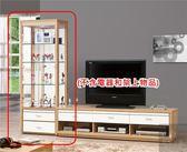 《凱耀家居》米堤原木色2尺展示櫃 103-571-3