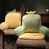 靠枕辦公室靠枕護腰座椅靠墊腰墊椅子靠背墊沙發腰枕腰靠可愛孕婦抱枕 【八折搶購】