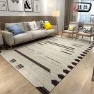 墊子北歐風格地毯客廳沙發茶幾毯簡約現代臥室房間家用地墊  萬客居