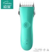 剃髮器 嬰兒理髮器超靜音電推剪充電式剃髮嬰幼兒童剃頭髮刀小孩寶寶家用 卡卡西
