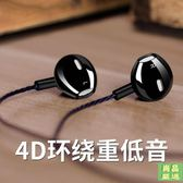 入耳式耳機迷你重低音炮小米安卓蘋果6耳機入耳式手機k歌通用女