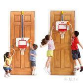 美國小泰克掛式籃球架寶寶玩具兒童室內投籃家用掛壁式 可升降 js3072『科炫3C』