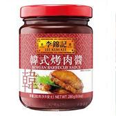 李錦記日式照燒烤肉醬250g/韓式烤肉醬280g ◎花町愛漂亮◎IK