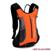登山旅遊包新款防水戶外男女騎行雙肩背包輕便徒步背包自行車包跑步背包雙十二