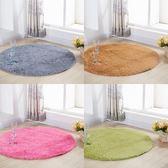 圓形地毯純色簡約現代臥室書房桌地墊 全館免運