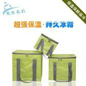 保溫包 便當包飯盒包 加厚保冷袋冰包保溫飯盒袋JD 全館免運