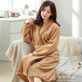 珊瑚絨浴袍睡袍秋冬季睡衣家居服柔軟長袖不掉毛保暖厚實 可可鞋櫃
