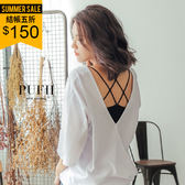 (現貨-白/黑)PUFII-小可愛 細肩交叉美背網狀造型小可愛背心 3色-0315 現+預 春【CP14254】