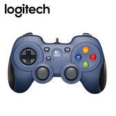 【logitech 羅技】F310 遊戲搖桿 【限量送束口收納袋】