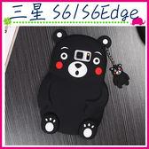 三星 Galaxy S6 S6Edge 害羞黑熊背蓋 可愛吉祥物手機殼 立體矽膠保護套 卡通手機套 全包邊保護殼 TPU