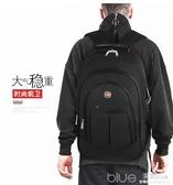 雙肩包男士簡約大容量休閒旅行包背包男時尚潮流高初中學生書包女 深藏blue