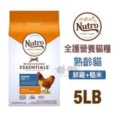 PetLand寵物樂園《Nutro美士》全護營養系列-熟齡貓配方(雞肉+糙米)-5LB / 貓飼料