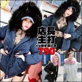 克妹Ke-Mei【AT48575】歐美時尚腰抽繩仿真皮草毛毛羽絨大衣外套