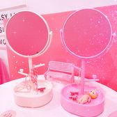 年終慶85折 日系原宿風補妝鏡化妝鏡圓形學生臺式公主鏡桌面飾品收納梳妝鏡子 百搭潮品